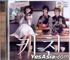 The Naked Kitchen (VCD) (韓國版)