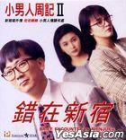 Brief Encounter In Shinjuku (1990) (VCD) (2017 Reprint) (Hong Kong Version)