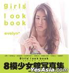Girls' LookBook - Evelyn Cover