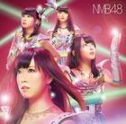 Kamonegikkusu [TYPE B] (SINGLE+DVD)(Japan Version)