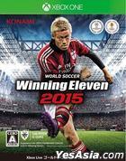 World Soccer Winning Eleven 2015 (Japan Version)