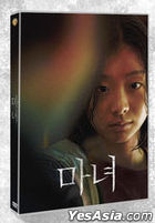 The Witch: Part 1. The Subversion (DVD) (雙碟裝) (韓國版)