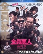 Outrage Coda (2017) (Blu-ray) (English Subtitled) (Hong Kong Version)