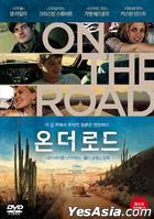 On the Road (DVD) (Korea Version)