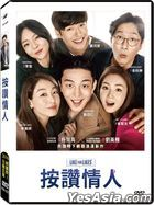 Like For Likes (2016) (DVD) (Taiwan Version)