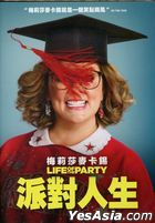 Life of the Party (2018) (DVD) (Taiwan Version)