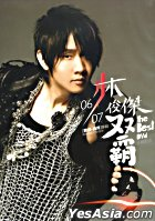 JJ Lin 2006-2007 MV Collection DVD