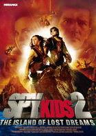 Spy Kids 2: The Island Of Lost Dreams  (DVD)(Japan Version)