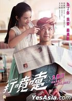 A choo (2020) (DVD) (Hong Kong Version)