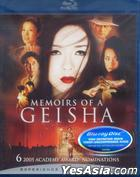 Memoirs of a Geisha (Blu-ray) (US Version)