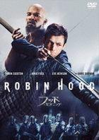 Robin Hood (DVD) (Japan Version)