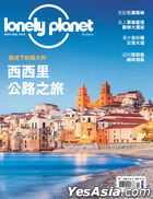Lonely Planet Nov/2018 Vol.71