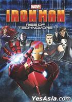Iron Man: Rise of Technovore (2013) (DVD) (Hong Kong Version)