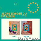 Jeong Se Woon Vol. 1 - 24 Part.1 (Random Version) + Random Poster in Tube