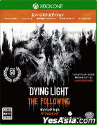 Dying Light The Following Enchanced Edition (日本版)