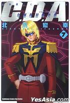 Gundam C.D.A - Char's Deleted Affair (Vol.7)