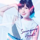 Swinging Heart (SINGLE+BLU-RAY) (First Press Limited Edition) (Japan Version)