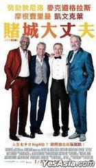Last Vegas (2013) (DVD) (Taiwan Version)