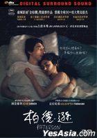 Paterson (2016) (DVD) (Hong Kong Version)
