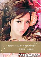 Love Angelababy Special Edition