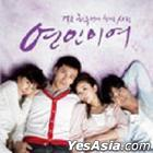 Dear My Love OST (SBS TV Series) (Taiwan Version)