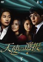 An Angel's Choice DVD Box 5 (DVD)(Japan Version)