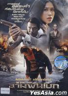 The Sanctuary (DVD) (English Subtitled) (Thailand Version)