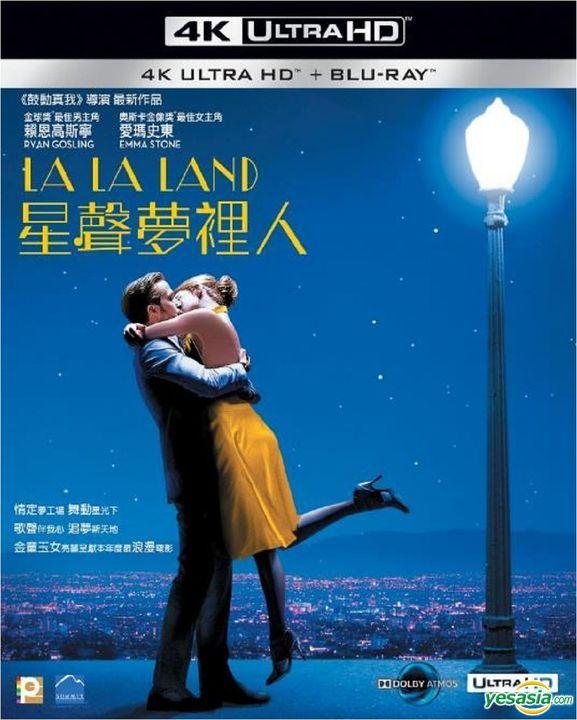 Yesasia La La Land 2016 4k Ultra Hd Blu Ray Hong Kong Version Blu Ray Ryan Gosling Emma Stone Panorama Hk Western World Movies Videos Free Shipping North America Site
