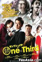 One Third (DVD) (English Subtitled) (Malaysia Version)