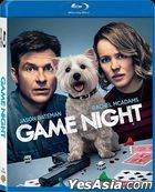 Game Night (2018) (Blu-ray) (Hong Kong Version)