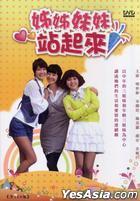 Three Sisters (DVD) (End) (Multi-audio) (SBS TV Drama) (Taiwan Version)