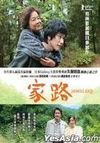 Homeland (2014) (DVD) (English Subtitled) (Hong Kong Version)