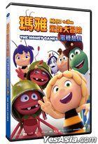 Maya the Bee: The Honey Games (2018) (DVD) (Taiwan Version)