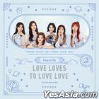 Favorite Mini Album Vol. 2 - Love Loves to Love Love + Poster in Tube