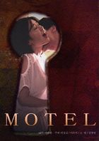 Motel (Japan Version)