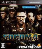 SOCOM 4 U.S. Navy Seals (Japan Version)