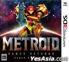 Metroid Samus Returns (3DS) (普通版) (日本版)