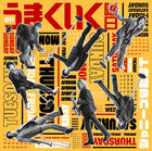 Shuukan Umakuiku Youbi [Type A] (SINGLE+DVD) (First Press Limited Edition) (Japan Version)