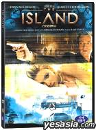 The Island Limited Edition (Korean Version)