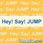 Hey! Say! JUMP LIVE TOUR 2014 smart (2DVDs) (Normal Edition)(Taiwan Version)