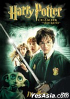 HARRY POTTER AND THE CHAMBER OF SECRETS Special Edition (Japan Version)