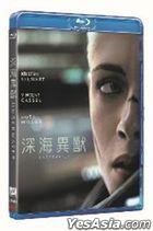Underwater (2020) (Blu-ray) (Hong Kong Version)