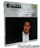 Xi Feng De Hua (China Version)