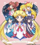 Pretty Guardian Sailor Moon Crystal Season 3 Vol.1 (DVD) (First Press Limited Edition)(Japan Version)