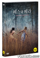 Incident in a Ghost Land (DVD) (Korea Version)