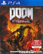 Doom Eternal (Asian Chinese / English Version)