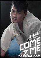 Come 2 Me (特別版)
