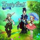 Drama CD Trusty Bell - Chopin's Dream (Japan Version)