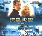 The Island (Hong Kong Version)