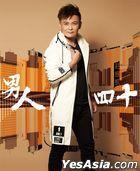 Nan Ren Si Shi (CD + DVD)